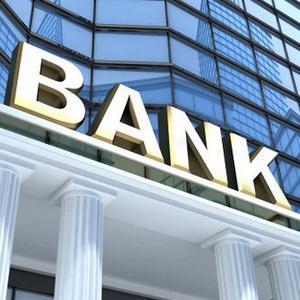 Банки Щучьего