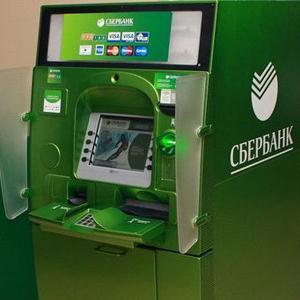 Банкоматы Щучьего