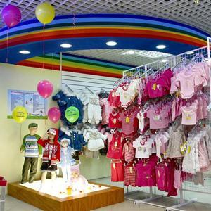 Детские магазины Щучьего