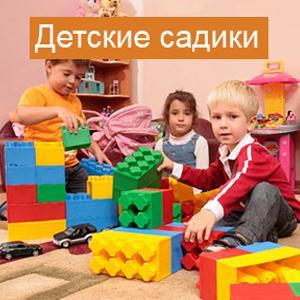 Детские сады Щучьего