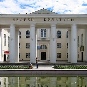 Дворцы и дома культуры Щучьего