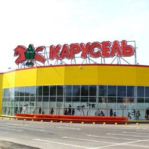 Гипермаркеты Щучьего