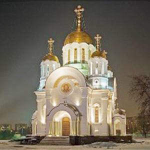 Религиозные учреждения Щучьего