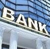 Банки в Щучьем