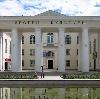 Дворцы и дома культуры в Щучьем