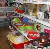 Магазины хозтоваров в Щучьем