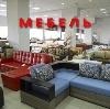 Магазины мебели в Щучьем