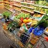 Магазины продуктов в Щучьем