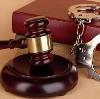 Суды в Щучьем