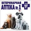 Ветеринарные аптеки в Щучьем