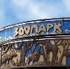 Зоопарки в Щучьем